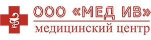 Медицинский центр ООО «МЕД ИВ» в Туапсе